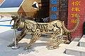 Metal Sabre-Tooth Tiger (26138539773).jpg