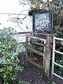 Metal gate and graffiti footpath sign, Kempson Avenue - geograph.org.uk - 1634118.jpg