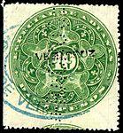 Mexico 1887 customs revenue 29.jpg