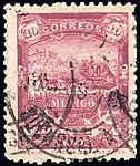 Mexico 1895 10c perf 12 Sc248 used.jpg