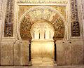 Mezquita-1052-R.jpg