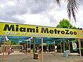 Miami MetroZoo entrance.jpg