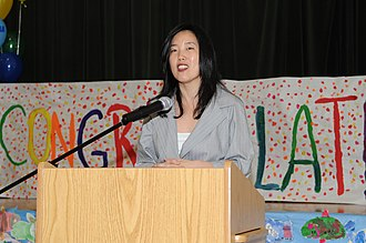 Michelle Rhee - Rhee at a National Oceanic and Atmospheric Administration awards ceremony, June 2008
