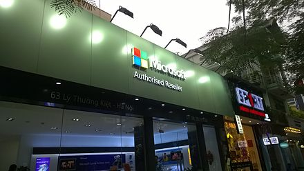 A Microsoft Authorised Reseller Store in Hanoi, Vietnam Microsoft Authorised Reseller Hanoi.jpg