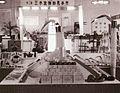 Miki hardware Festival in 1961.jpg