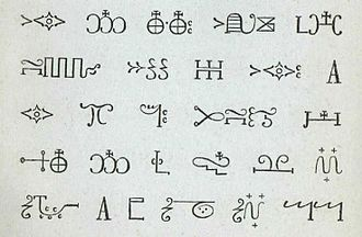 Miꞌkmaq - Miꞌkmaq hieroglyphic writing, 1866