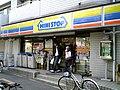 Ministop in Chiyahacho, Tokyo.jpg