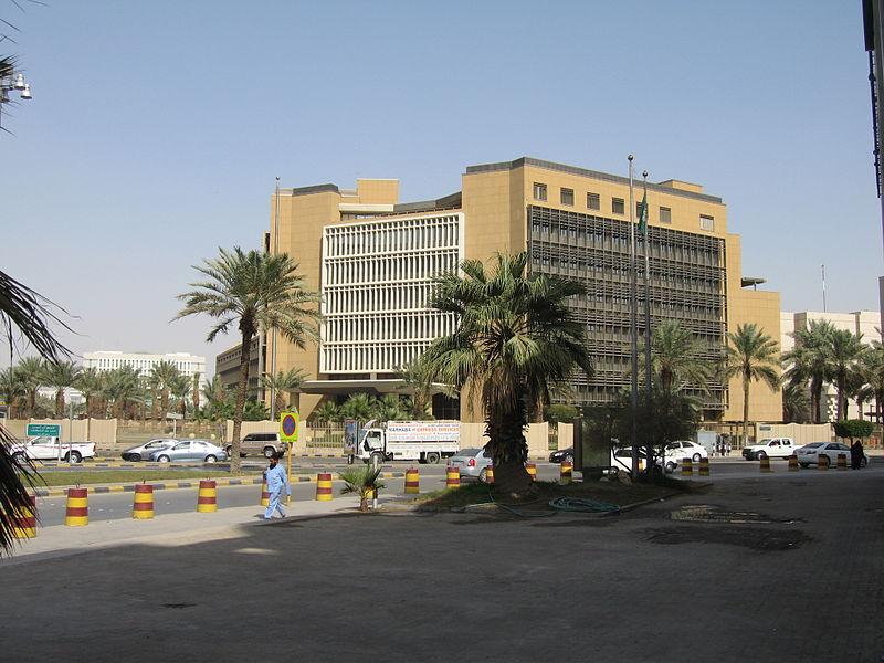 File:Ministry of Finance, Riyadh, Saudi Arabia.JPG