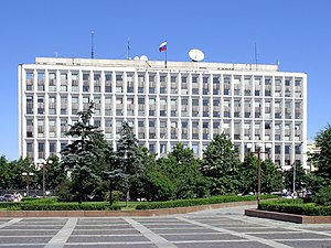 Ministry of Internal Affairs (Russia) - Image: Ministry of Internal Affairs (Moscow)