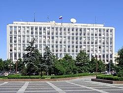 Руководство Министерство Внутренних Дел Российской Федерации - фото 2