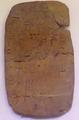 Minoan Linear A.png