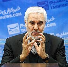 Mohsen Mehralizadeh.jpg