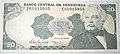 Money.Venezuela (Photo by DAVID HOLT, 2011) (2).jpg