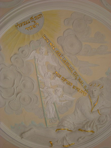 "Jacob's Ladder as depicted in Monheim Town Hall. The gilded Hebrew text reads ""And, behold, the LORD stood beside him, and said: 'And, behold, I am with thee, and will keep thee whithersoever thou goest'"" Jacob exclaims, ""How full of awe is this place!"" Monheim Town Hall 3.jpg"