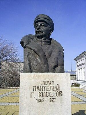 Tutrakan - Image: Monument of Panteley Kiselov in Tutrakan, Bulgaria