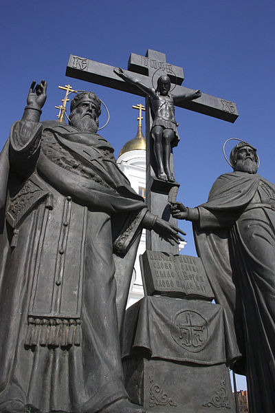 Fichier:Monument to Saints Cyril and Methodius (Samara).jpg
