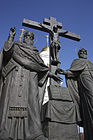 Monument to Saints Cyril and Methodius (Samara).jpg