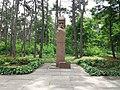 Monument to Taras Shevchenko, Svitlovodsk (2019-07-19) 01.jpg