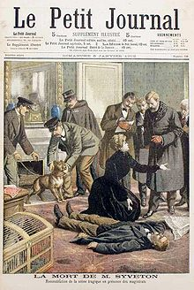 Desenho colorido de investigadores e da esposa de Syveton em sua sala de estar;  um investigador está deitado no chão para representar os mortos.
