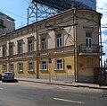 Moscow, Myasnitskaya 49 July 2009 01.JPG