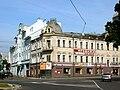 Moscow, Ostozhenka 42 Sep 2005.jpg