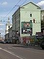 Moscow, Pokrovka 48.jpg