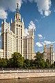 Moscow 1136 (14160478489).jpg