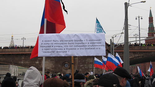 Moscow march for Nemtsov 2015-03-01 4979.jpg