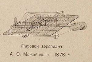 Mozhaysky's Steam Aeroplane.JPG