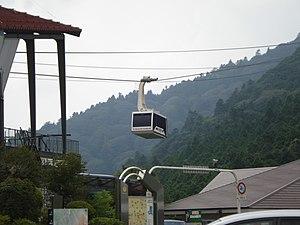 Mount Tsukuba Ropeway - Image: Mt Tsukuba Ropeway