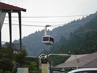Mount Tsukuba Ropeway