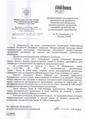 Mu zapret zaochnogo golosovaniya.pdf