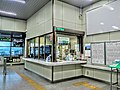 Muikamachi Station Midorino Madoguchi.jpg