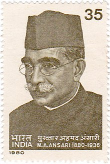 Mukhtar Ahmed Ansari 1980 stamp of India.jpg