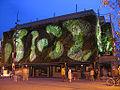 Mur vegetal avignon nuit1.jpg