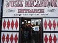 Musée Mécanique Entrance.jpg