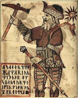 NKS 1867 4to, 94v, Thor