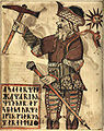 NKS 1867 4to, 94v, Thor.jpg