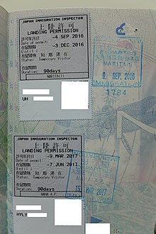 Visa Policy Of Japan Wikipedia - Japan visa map