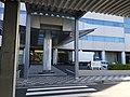 Naabuildingatnaritaairport.jpg