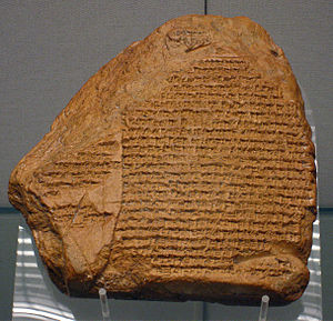 Babylonian Chronicles -  Nabonidus Chronicle, British Museum, London