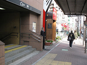 Nagoya-subway-T18-Hara-station-entrance-1-20100316.jpg