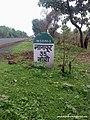 Nagpur 35 km - panoramio.jpg