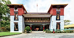 Namgyal Institute of Tibetology Front Panorama.jpg