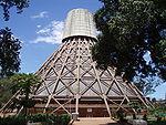 Namugongo Martyrs Shrine exterior view.jpg