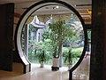 Nan Yuan Hotel 南苑宾馆 (5811358267).jpg