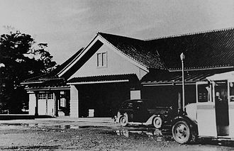 Narita Station - The station forecourt in 1937