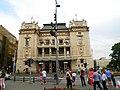 Narodno pozorište - panoramio (3).jpg
