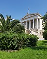 National Library of Greece (1).jpg