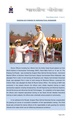 Naval Aeronautical Engineers Passing Out Parade held at Kochi in 2012.pdf